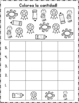 Agosto Graficas Spanish Back To School Count And Graph It Spring Math Activities Kindergarten Kindergarten Math Activities Spring Math Kindergarten
