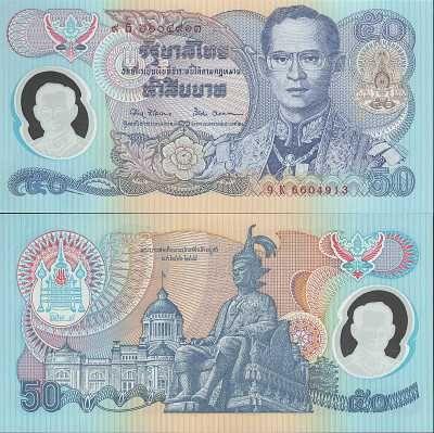 Scwpm P99 Tbb B168b 50 Baht Thai Banknote Uncirculated Unc 1996