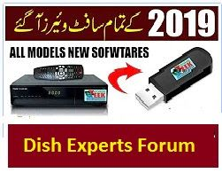All China Receivers Software 2019 Free Downloads | Dish