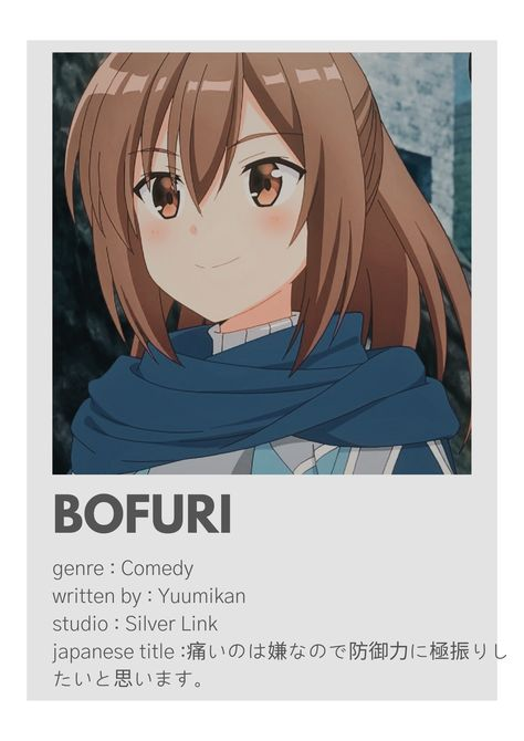 BOFURI : I DON'T WANT TO GET HURT SO I'LL MAX OUT MY DEFENSE ANIME POSTER