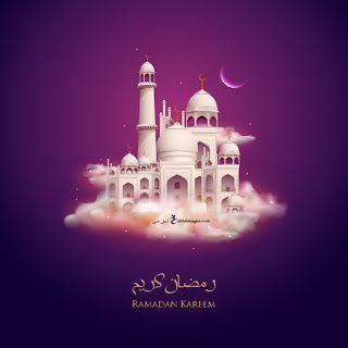 خلفيات رمضان كريم 2021 اجمل خلفيات تهاني رمضان كريم جديدة Ramadan Kareem Pictures Ramadan Kareem Ramadan