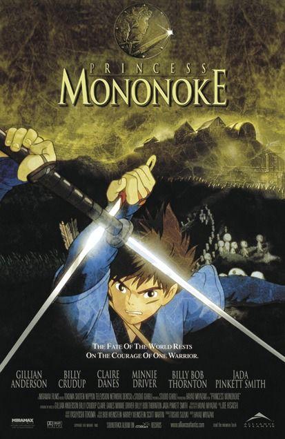 princess mononoke poster princess