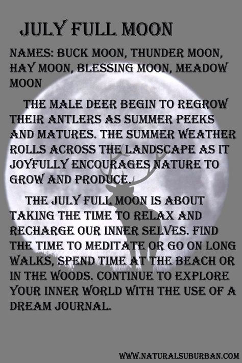 A look at July's full moon from a personal perspective.