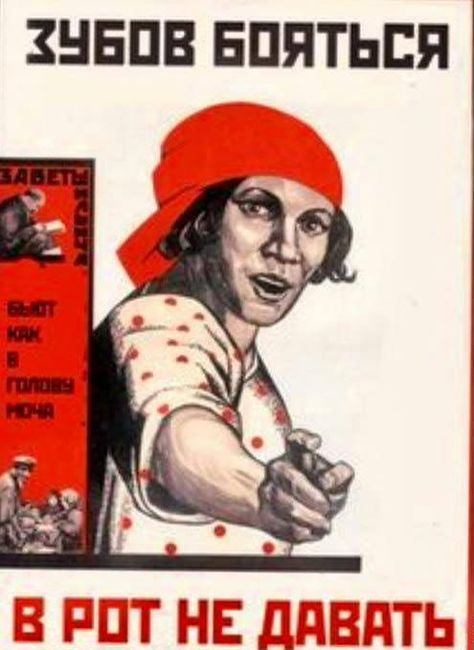советские картинки с лозунгами прикольные