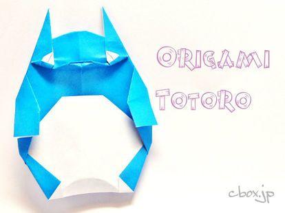 折り紙で作る可愛いキャラクターの折り方 作り方