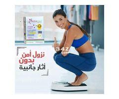 اكتيف الابيض الافضل للتخسيس Ball Exercises Health Beauty Exercise