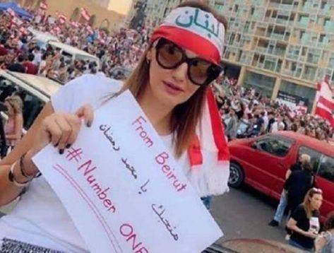 تعزية محمد رمضان للشعب اللبناني تثير استياء رواد مواقع التواصل Beirut