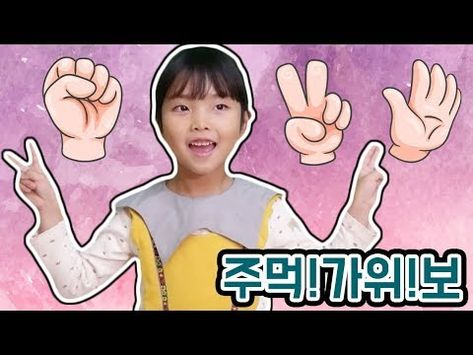 하윤생일파티노래^^ - YouTube
