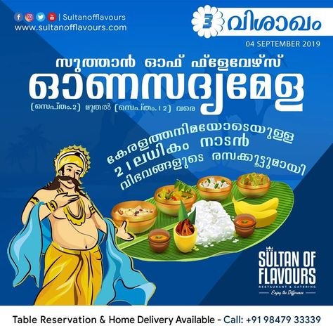 Happy Onam | Sultan Of Flavours 👉 Table Reservation & Home Delivery Available ☎️ Just call @ +91 9847 933 339 🌏 Visit: www.sultanofflavours.com  #onasadhya #photooftheday #sweet #onam #food #foodporn #yum #festival #keralafood #lunch #yummy #amazing #natural #fresh #tasty #delish #delicious #eating #taste #traditionalfood%