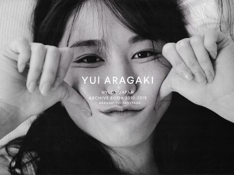 . YUI ARAGAKI 新垣結衣 NYLON JAPAN ARCHIVE BOOK 2010-2019 BACK COVER . #新垣結衣 #aragakiyui #ガッキー #nylonjapan The post @新垣結衣: . YUI ARAGAKI 新垣結衣 NYLON JAPAN ARCHIVE BOOK 2010-2019 BACK COVER . #新垣結衣 #aragak… appeared first on Wacoca.