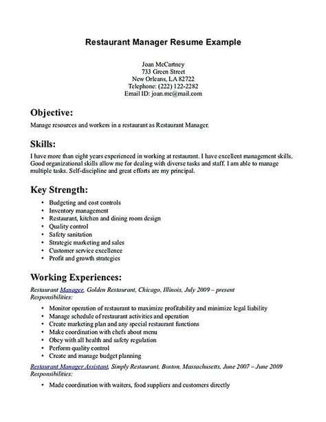 Hotel Assistant Manager Resume Samples Restaurant -    ersume - restaurant management resume examples