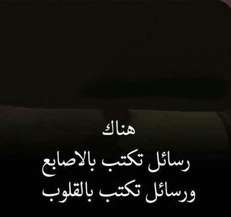 صور عن التواضع 2017 كلام عن التواضع فيس بوك Favorite Quotes Picture Quotes Arabic Words