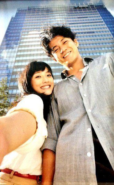 Oguri shun and yamada yu dating