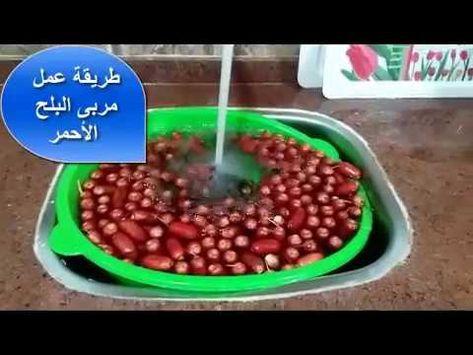 كيفية عمل مربى البلح الأحمر بالسمسم Food Vegetables Beans