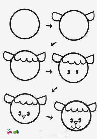 رسم خروف بالخطوات للاطفال Easy Drawings For Kids Art Drawings For Kids Drawing For Kids
