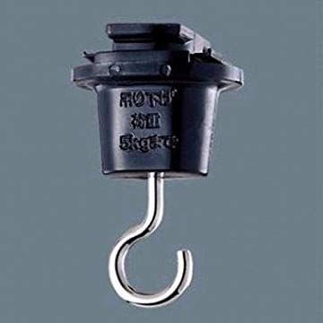パナソニック電工 ケース販売特価 10個セット 吊りフック 黒 100v用配線ダクトシステム ショップライン Dh8543b Set Panasonic 照明 電工 配線