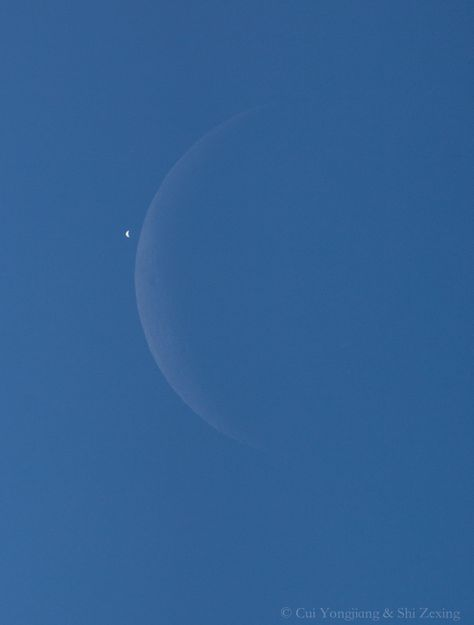 Venus now appears as planet Earth's brilliant morning star standing above the eastern horizon before dawn. For most, the silvery celestial beacon rose in a close pairing with an old crescent Moon on February 26, 2014. Daytime Moon Meets Morning Star Image Credit & Copyright: Cui Yongjiang and Shi Zexing
