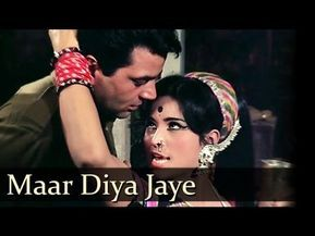 Movie Mera Gaon Mera Desh Music Director Laxmikant Pyarelal Singers Lata Mangeshkar Director Raj Khosla Enjoy This Hit S Bollywood Songs Songs Song Hindi