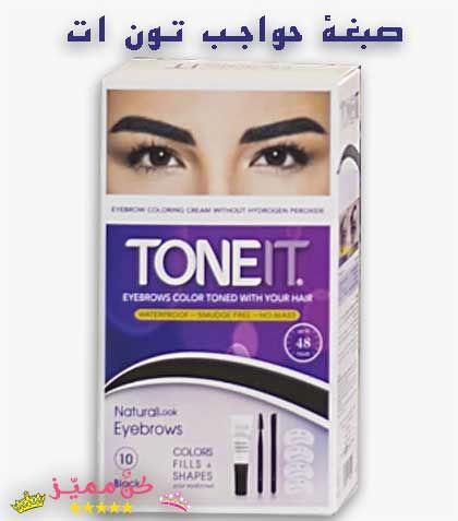 افضل صبغة حواجب طبيعية من الصيدليه تدوم طويلا افضل 10 انواع صبغة حواجب Best Natural Long Lasting Eyebrow Color Fro Body Skin Care Body Skin Eyebrows