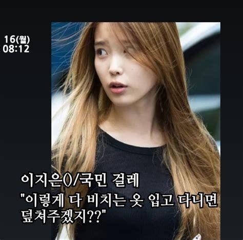 합성 자막 연예인 합성 자막 at DuckDuckGo | 연예인, 얼굴, 얼굴 사진