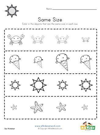 Summer Same Size Worksheet In 2021 Printable Activities For Kids Worksheets Worksheets For Kids Free printable size worksheets for