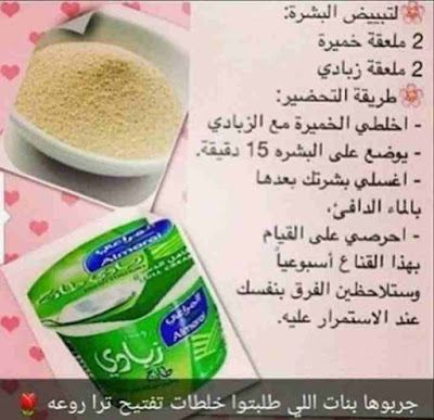 تنظيف البشرة بعمق في 4 خطوات بالبيت Clean Skin Cleaning Fruit