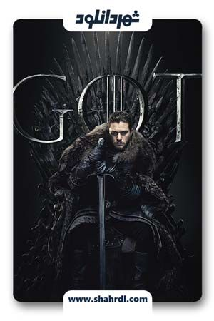 دانلود سریال Game Of Thrones فصل 8 دانلود گیم اف ترونز فصل 8 Game Of Thrones Poster Game Of Thrones Fans Game Of Thrones