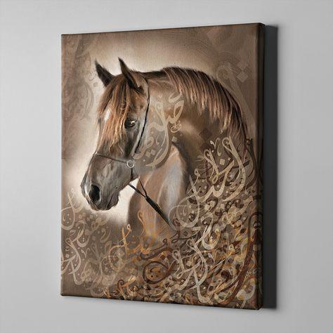 Bari Gallery نواصي الخيل 3 لوحة كانفس لوحة فنية جدارية للمنزل Arabic Horse Horses Art