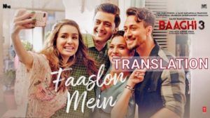 Faaslon Mein Lyrics Translation In 2020 Hindi Movie Song