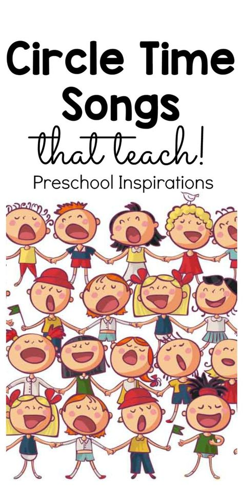 Preschool Songs for Circle Time - Preschool Inspirations - Hands-On Preschool Activities - Use circle time songs to teach the alphabet, days of the week, months of the year, planets, and mor - Preschool Songs, Preschool Lessons, Preschool Classroom, Preschool Learning, Kids Songs, Kindergarten Songs, Circle Time Ideas For Preschool, Kindergarten Circle Time, Songs For Preschoolers