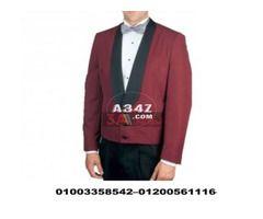 اماكن تصنيع يونيفورم فنادق 01200561116 Suit Jacket Jackets Suits