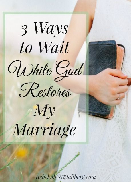 I'm taking steps of faith while God restores my marriage. Here are 3 ways to wait on God as we trust Him for restoration of our marriages.