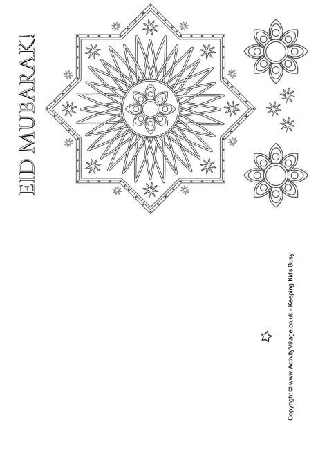 Eid Mubarak Colouring Card 1 Eid Cards Colouring Pages Eid Card Designs