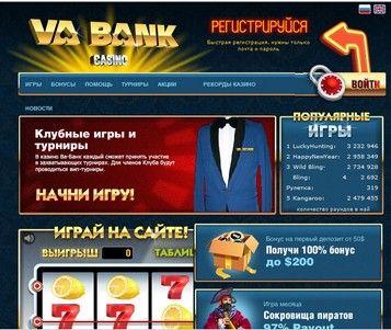 миллион казино бонус 500