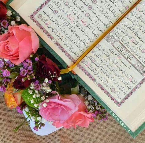 Pin By Om Fatimah On جمعة مباركة Quran Holy Book Girly