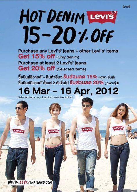 Levi's on sale in Bangkok..