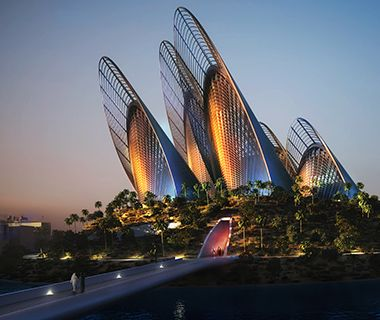Buildings Shaped Like Animals- Page 10 - Articles | Travel + Leisure | Form  3 design inspired by nature | Pinterest | National museum, Building and ...