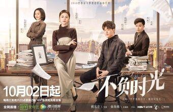 Dale Tiempo Drama Chino Vikirakuten Cap 38 Drama Japanese Drama Standing