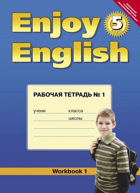 издательство титул решебник на английский язык