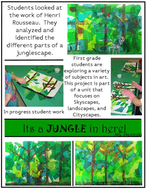 elementary art lesson idea project Henri Rousseau jungle landscape