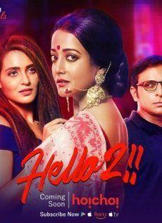 watch 32 hindi movie online.com.pk