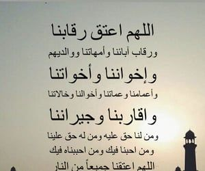 يارب عونك ﺍﻗﺘﺒﺎﺳﺎﺕ الله Et حزن In 2020 We Heart It Arabic Calligraphy