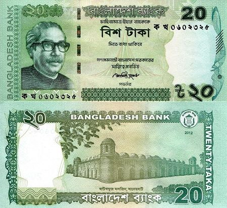 UNC World Currency P-NEW BANGLADESH 5 Taka 2017