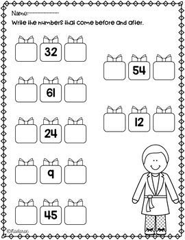 The Polar Express Math Activities 1st Grade Polar Express Activities Polar Express Polar Express Worksheets
