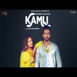 Kamli Mp3 Song Download Gurinder Rai Djpadhala Com Mp3 Song Download Mp3 Song Songs