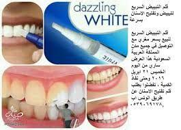 صورة ذات صلة Dental Convenience Store Products Pill
