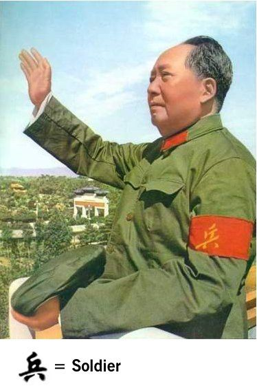 Top quotes by Mao Zedong-https://s-media-cache-ak0.pinimg.com/474x/ed/5c/76/ed5c763222b96530cd42b37580102557.jpg