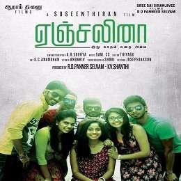 Vaseegara movie songs free download.