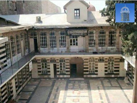 دار الخليفة عمر بن عبد العزيز شمال المسجد الأموي بدمشق House Styles Mansions House