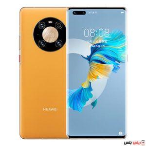 Huawei Mate 40 Pro Huawei Huawei Mate Phone